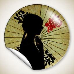 Sticker - www.Gavtrain-2